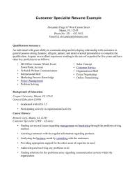 sample of resume summary good resume summary examples professional    sample of resume summary good resume summary examples professional summary resume examples free download