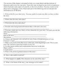 Short Story Plan Template Writing A Story Template Writing Printable Story Writing Paper For