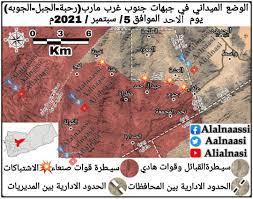 الاتحاد برس   خريطه توضح الوضع الميداني في جبهات جنوب غرب محافظة مارب ..