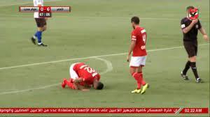 """شاهد اهداف مباراة الاهلى امام سوكر سمارت 9/0 """"كاملة"""" - YouTube"""