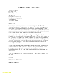 theatre internship cover letters human resource internship cover letter cover letter for theatre