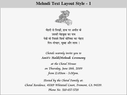 25th Wedding Anniversary Invitation Wording In Hindi | Happy Day ...