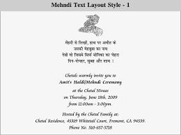 25th Wedding Anniversary Invitation Wording In Hindi | Happy Day ... via Relatably.com