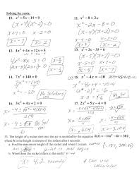 solving quadratic equations worksheet and answers