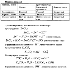Тексты для контрольного списывания класс конец четверти  Тексты для контрольного списывания 3 класс конец 2 четверти