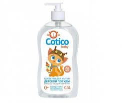 <b>Детские</b> товары <b>Cotico</b> (Котико) - «Акушерство»