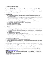 Account Payable Clerk Resume Accounts Resume Sample Picture