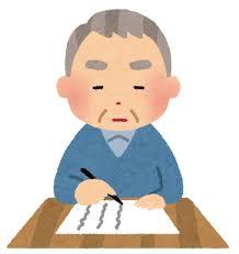メモランダムの記事 - Column   建設業や福祉・保育、遺言・相続なら行政書士こいでたくや事務所