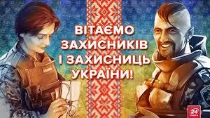 Страна празднует День защитника Украины - Цензор.НЕТ 1605