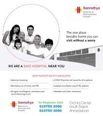 Sannidhya Multi Speciality Hospital - Hospital - Ahmedabad, India - 5  Reviews - 1,169 Photos | Facebook