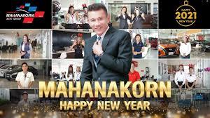 ส่งท้ายปีเก่า ต้อนรับปีใหม่ 🥳🎉 2564 - YouTube