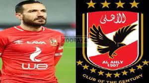 الأهلي المصري : علي معلول يوافق على تجديد عقده مع الفريق - موقع كورة 24