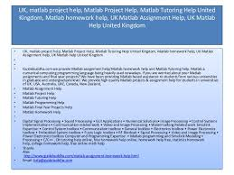 uk matlab assignment help uk matlab homework help united kingdo help guidebuddha com 2 uk matlab