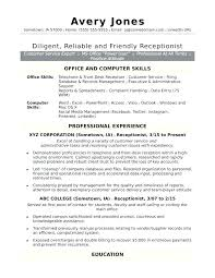 Reception Resume Reception Resume Samples Andone Brianstern Co