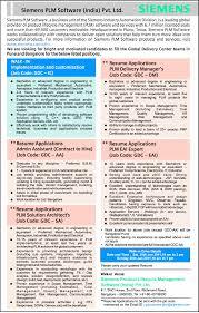 Jobs In Siemens Plm Software India Pvt Ltd Vacancies In
