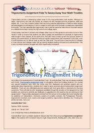 trigonometry assignment help to sweep away your math troubles