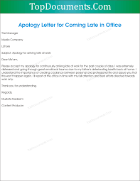 apology letter to boss for being late top docx apology letter sle to boss