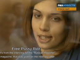 nadezhda tolokonnikova closing essentially it is not three singers from pussy riot who are on trial here if that were the case what s happening would be totally insignificant