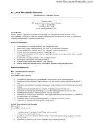 Accounts Receivable Resume 19 2016 Duties And Responsibility