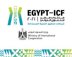منتدى مصر للتعاون الدولي والتمويل الإنمائي يُسلط الضوء على أهمية تحفيز  مشاركة القطاع الخاص في التنمية والتحول للاقتصاد الأخضر - بروفيشنالز  للعلاقات العامة