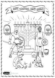 Hanukkah Coloring Pictures Happy Hanukkah Coloring Pages Color Best