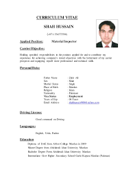 CURRICULUM VITAE SHAH HUSSAIN (+971-554575590) Applied Position:  MaterialInspector Carrier Objective ...