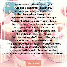 friend happy birthday poems