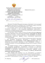 Признание нострификация иностранного образования Нормативное регулирование процедуры признания