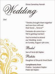 wording on wedding invites of the couples are also required Wedding Invitation Quotes For Brother Marriage guide to wedding invitations messages wedding invitation wording for brother's marriage