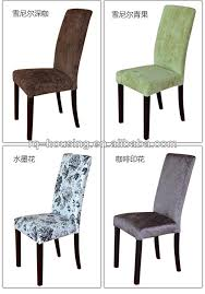 Tela de comedor silla de respaldo alto tapizado silla de comedor de madera  silla de comedor
