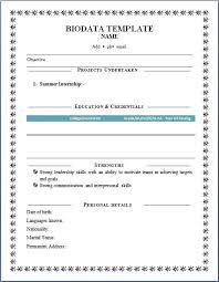 Biodata For Job Application Biodata Format For Job Application Download Sample Biodata
