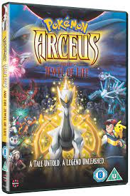 Pokemon Movie 12: Arceus and the Jewel of Life [DVD]- Buy Online in China  at china.desertcart.com. ProductId : 116069378.