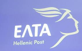 Αποτέλεσμα εικόνας για elta logo
