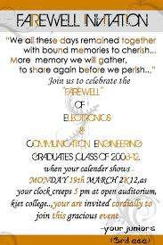 Image Result For Farewell Quotes For Students Compass Farewell