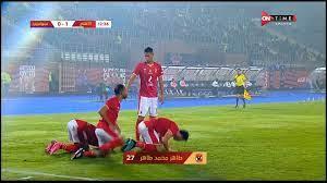 اهداف مباراة الاهلي وسونيديب (4-0) دوري ابطال افريقيا - بطولات