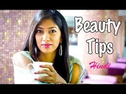 how to get glowing skin hindi
