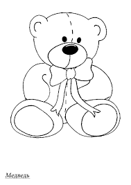 Small Picture Coloring Pages 4 Year Olds