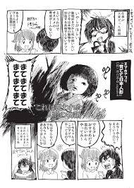 育てて日本人形の思い出 あみあきひこ漫画描きブログ