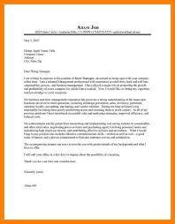 13 Retail Covering Letter Sample Letmenatalya