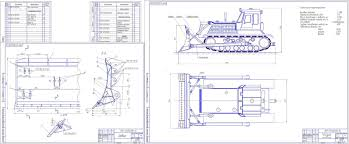 Курсовая работа Бульдозер на базе трактора Т ″ Строительная  чертеж Курсовая работа