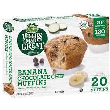 Garden Light Muffins Cranberry Orange Veggies Made Great Garden Lites