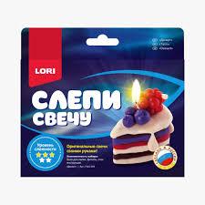 """""""<b>Lori</b>"""" Набор """"<b>Слепи свечу</b>"""" """"Десерт"""" Пз/С-004 купить за 76,00 руб ..."""