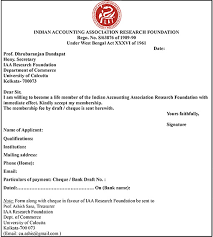 Indian Accounting Association Research Foundation