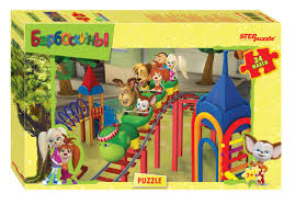 <b>Step Puzzle Пазл</b> для малышей <b>Барбоскины</b> 90011