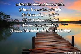 Birthday Inspirational Quotes