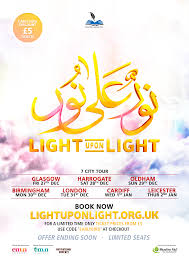 Light Upon Light Leicester Winter Conference Light Upon Light