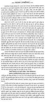 essay on the ldquo honest person rdquo in hindi 1000144