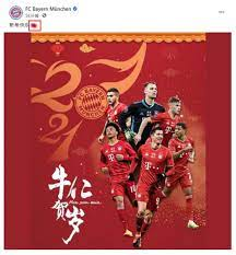 Als echter fc bayern fan bist du hier am absolut richtigen ort. Unacceptable Mistake To Post Taiwan Flag As Part Of China S Lunar New Year Greetings Post Bayern Munich Global Times