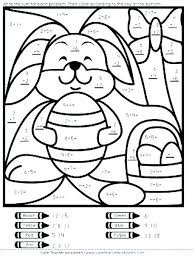 Free Printable Multiplication Coloring Sheets Fun Math Coloring