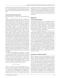 agree disagree essay topic unsure
